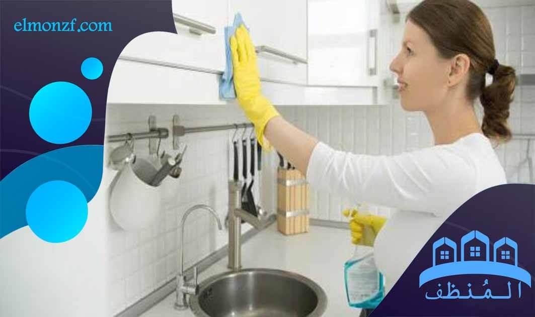افضل طرق تنظيف المطبخ