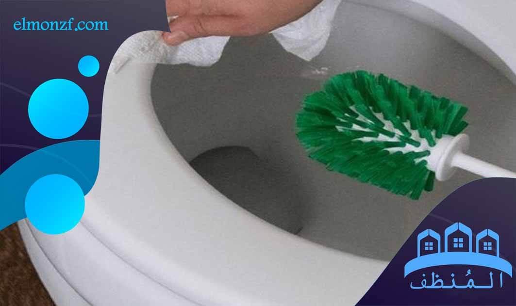 تنظيف المرحاض الإفرنجي