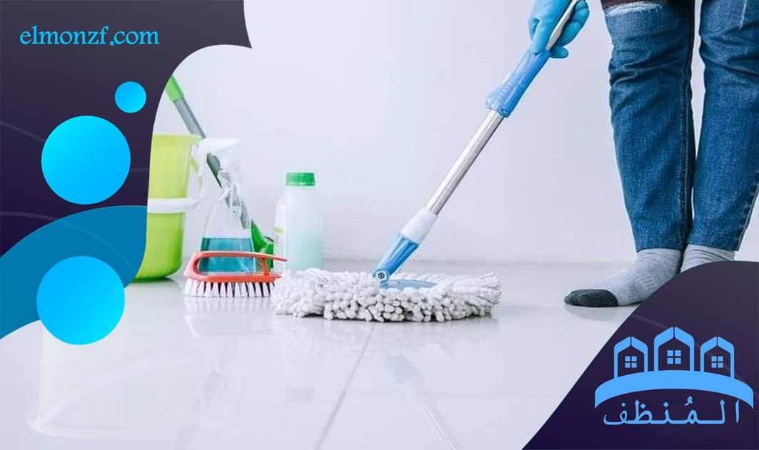 طريقة تنظيف البلاط
