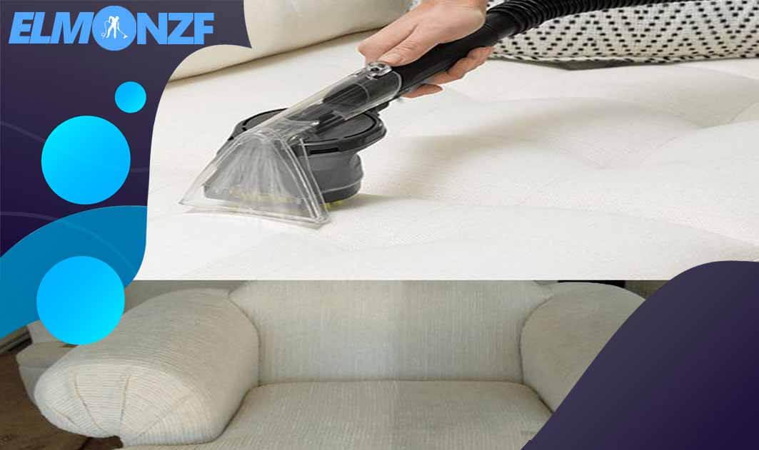 طرق تنظيف الكنب من البقع