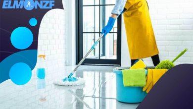 طريقة تنظيف البيت بسهولة