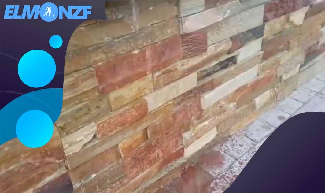 كيفية تنظيف الحجر من الدهان