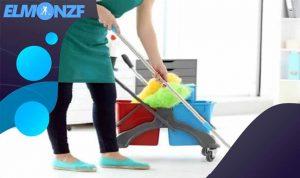 نصائح تنظيف البيت قبل وبعد