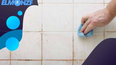 طريقة تنظيف البلاط من الترويبة