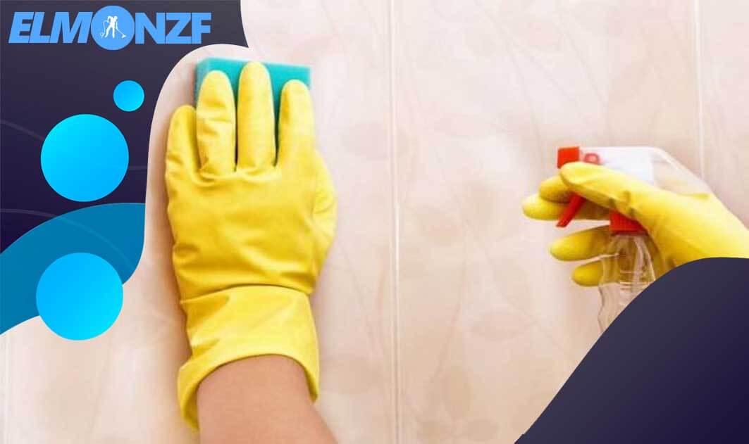 طريقة تنظيف الجدران