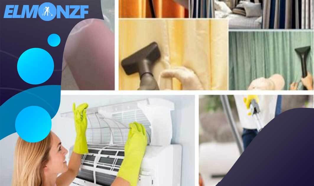 طريقة تنظيف البيت