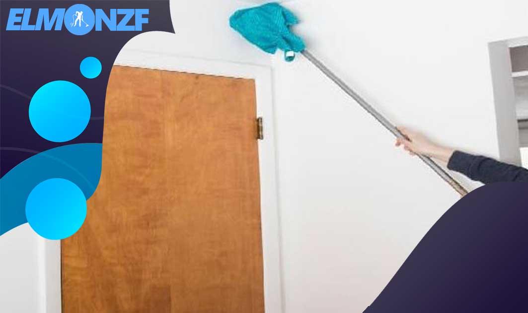 طريقة تنظيف الجدران من الغبار